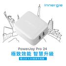 PowerJoy Pro 24瓦雙USB極速充電器