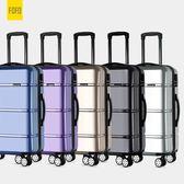 行李箱 旅遊箱 拉桿箱男24寸萬向輪拉桿箱女旅行箱學生密碼箱子皮  igo卡洛琳