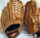 外貿棒球壘球手套全豬皮成人投手內野外野通用訓練內外場T檔  魔方數碼