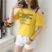 新款上衣夏裝韓版一字領短袖T恤女ins潮學生寬鬆吊帶露肩上衣 一米陽光