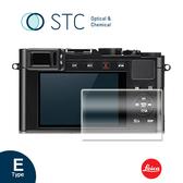 【STC】9H鋼化玻璃保護貼 - 專為Leica D-LUX(Typ 109) 觸控式相機螢幕設計