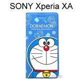 哆啦A夢皮套 [大臉] SONY Xperia XA F3115 (5吋) 小叮噹【台灣正版授權】