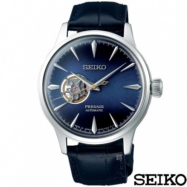 SEIKO 精工/PRESAGE 開芯經典機械錶 SSA405J1 / 4R38-01N0B 藍/40.5mm
