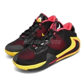 Nike 籃球鞋 Zoom Freak 1 GS Soul Glo 黑 金 女鞋 大童鞋 運動鞋 字母哥 反勾 【ACS】 BQ5633-003