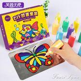 膠畫烤畫套裝兒童手工diy顏料制作幼兒園立體女孩玩具 HM 范思蓮恩