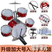 兒童架子鼓爵士鼓玩具敲打鼓樂器初學者入門寶寶男孩生日禮物3-6 PA15378『美好时光』
