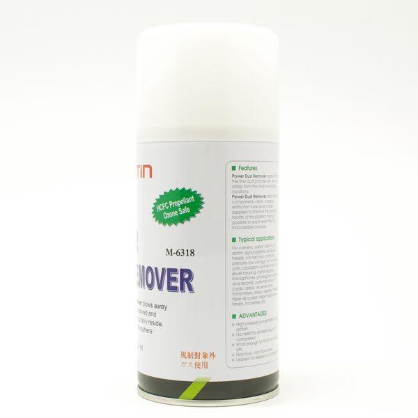 我愛買#韓國MATIN馬田高壓環保型清潔氣罐(附吹管)噴氣罐空氣壓縮氣罐高壓除塵空氣罐適吹塵