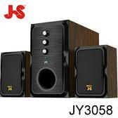【Sound Amazing】JS 淇譽 JY3058 2.1聲道 3件式 多媒體音箱