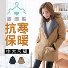 鋪棉外套--簡單保暖禦寒羅紋袖口斜拉鍊暗...