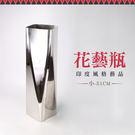 AM-7193S 花藝瓶/51cm方形多...