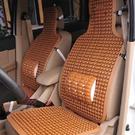 汽車通風墊 通用汽車塑料坐墊通風透氣面包車大小客貨車座墊單片夏季涼墊椅墊 快速發貨