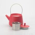 茶壺 日式粗陶茶壺耐熱提梁壺泡茶器普洱壺泡茶壺單壺家用陶瓷功夫茶具 生活主義
