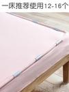 床單固定器沙發墊卡扣被子無痕防跑防滑神器家用床墊床夾子床單夾 簡而美