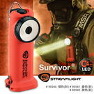 美國STREAMLIGHT SURVIV...