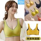 【V9352】shiny藍格子-春夏質感.一片式無痕無鋼圈天然乳膠內衣胸罩
