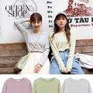 Queen Shop【01096514】粉嫩色系條紋長袖上衣 三色售*現+預*