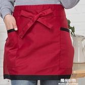 圍裙韓版男士長款圍腰男女工作服廚房家居廚師半身女士 陽光好物