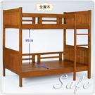 【水晶晶家具/傢俱首選】CX1186-1...