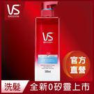 沙宣 輕潤 裸感 洗髮露 洗髮精 (500ml/瓶) - P&G寶僑旗艦店