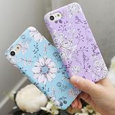 韓國 巧兒花卉 硬殼 手機殼│iPhone 6 6S 7 8 Plus X XS MAX XR 11 Pro LG G7 G8 V40 V50│z7974
