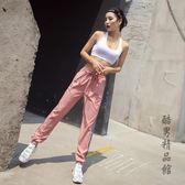 瑜伽褲女夏季寬鬆速幹透氣跑步訓練長褲彈力薄款休閒運動褲2018新CY 酷男精品館