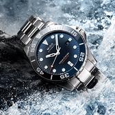 MIDO美度 Ocean Star 海洋之星 深潛600米潛水機械錶-43.5mm M0266081104101