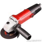 多功能家用磨光機手磨機拋光打磨切割機角磨機手砂輪電動工具igo  潮流前線