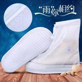 非一次性防水鞋套防雨鞋套男女士雨靴加厚耐磨鞋套雨鞋底 HH2368【極致男人】