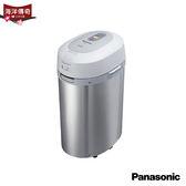 【海洋傳奇】【日本出貨】日本國際牌 Panasonic MS-N53 廚餘處理機 【含稅免運】
