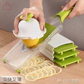 檸檬切片器 切檸檬神器西柚橙子擦片水果茶鮮果干刨片機      ciyo黛雅