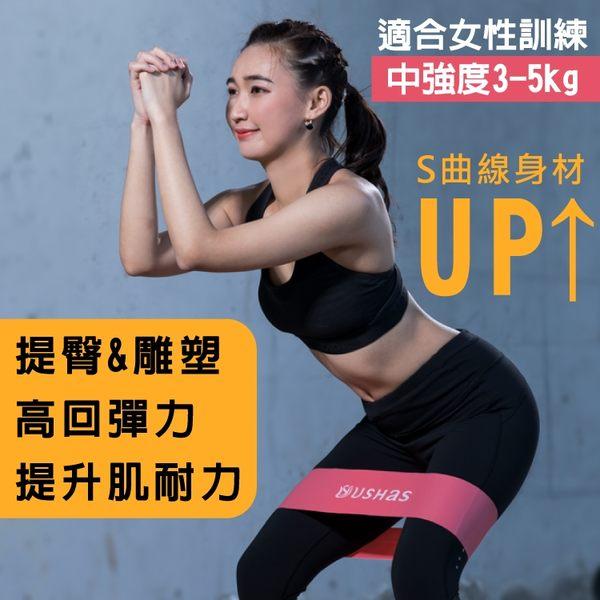 環狀訓練彈力圈(3-5kg) 拉筋 運動 健身 美體 瘦腿 瘦小腹 瑜珈