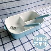 純色長方形陶瓷分格飯盒 年尾牙提前購
