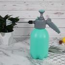 噴霧瓶家用澆花噴壺園藝澆水高壓氣壓式壓力小型家庭灑水壺大碼 蘿莉小腳丫