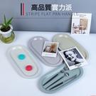 原點居家創意 北歐風麥田系列長盤 蔬菜水果盤點心盤 壽司盤 茶盤 簡約魚盤家用送禮