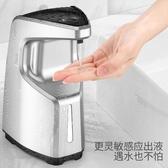 現貨桌上型 智慧感應洗手機全自動家用免洗酒精凝膠消毒商用泡沫給皂液器 手部消毒機可參考