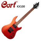 ★CORT★KX100-IO 嚴選電吉他--質感金屬橘~