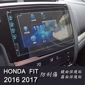 【Ezstick】HONDA FIT 3代 2016 2017 2019 2020年版 中控螢幕 靜電式車用LCD螢幕貼
