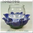 防風玻璃杯(圓)&藍瓷蓮座【 十方佛教文物】