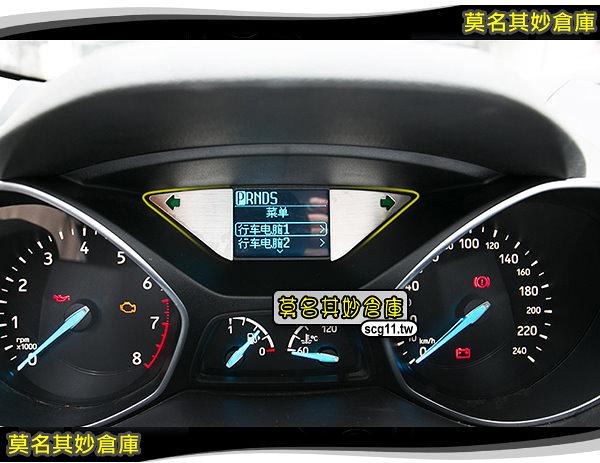 莫名其妙倉庫【KS075 儀錶板方向燈亮片】儀表版 儀表方向燈亮片 高質感 不鏽鋼 2013 Ford KUGA