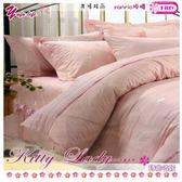 『Kitty 時尚名媛』( 粉)三件式精梳棉薄被套+床包組(單人3.5*6.2尺)