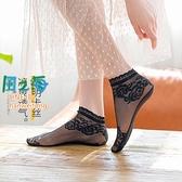 蕾絲襪 3雙裝 蕾絲襪女薄款純棉花邊短襪潮高幫中筒船襪秋【風之海】