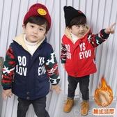 男童外套秋冬兒童寶寶棉衣3韓版7加絨5歲6小童洋氣棉服 深藏blue