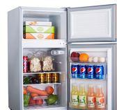 小冰箱小型家用冷藏冷凍宿舍118/150L節能靜音雙門電冰箱    艾維朵  igo