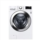 LG樂金【WD-S19VBW】19公斤滾筒蒸洗脫洗衣機