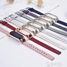 適用小米手環5/4/3腕帶nfc通用帆布尼龍錶帶運動2三代四五代 電購3C