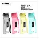 自拍不求人自拍棒 手機支架  自拍神器【FA0051】自拍桿  品質保證 熱賣中