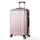 拉桿箱 登機20寸行李箱女小箱子包14手提化妝皮箱拉桿箱男18韓版16小清新 DF 科技藝術館