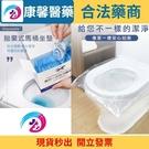 台灣現貨 一次性馬桶套 50入 馬桶墊 PO膜馬桶套 馬桶坐墊 拋棄式 隨身包 可攜帶座廁紙