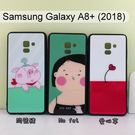 彩繪玻璃保護殼 Samsung Galaxy A8+ (2018) 6吋