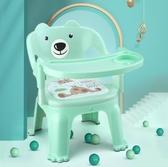 餐桌椅 兒童餐椅帶餐盤寶寶吃飯桌嬰兒椅子餐桌靠背叫叫椅學坐塑料小凳子【快速出貨】